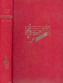 Livre : Beethoven, par Alfred Leroy...