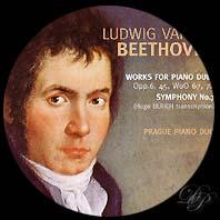 Cédé Beethoven
