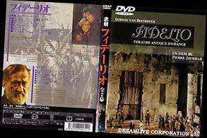 Fidelio - Pierre Jourdan : le DVD