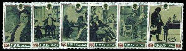Beethoven - Timbre - Ajman - 1971