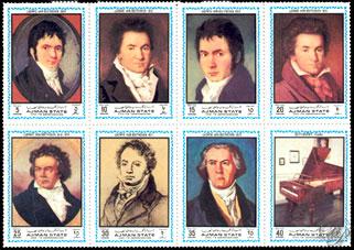 Beethoven - Timbre - Ajman - 1972