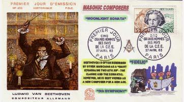 Beethoven : le timbre Français du 27 avril 1963 sur une enveloppe premier jour...
