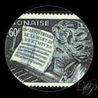 Beethoven - Timbre - Gabon
