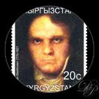 Beethoven - Timbre - Kyrgyzstan - 2000