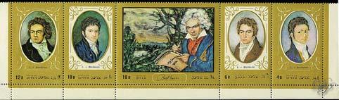 Beethoven - Timbre - Oman