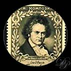 Beethoven - Timbre - Russie