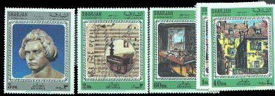 Beethoven - Timbre - Sharjah - 1970