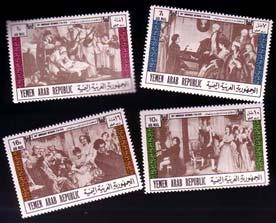 Beethoven - Timbre - Yemen