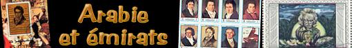 Ludwig van Beethoven :  timbres d'Arabie et des émirats arabes...